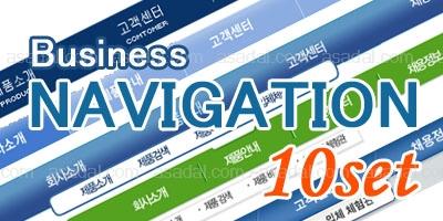 navigation10[플래시나라]_10세트.jpg